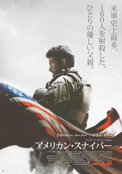 Americansniper.jpg