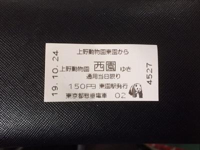 IMG_5724.JPG