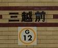 ginza12.JPG