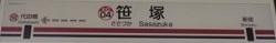 keiohonsen04.JPG