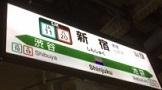 saikyo11.JPG