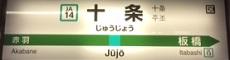 saikyo14.JPG
