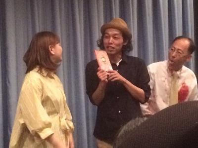 uedashinichiroshortmoviecollection2.JPG